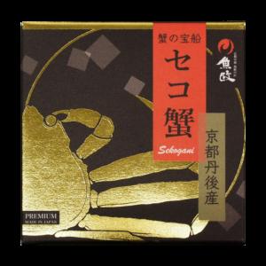 蟹の宝船〜セコ蟹〜