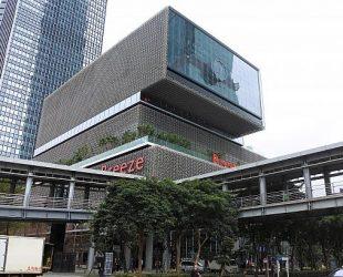 台湾微風廣場 南山店が1月10日(木)にグランドオープンしました!