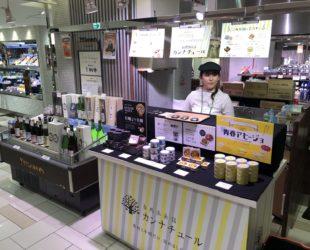 大丸百貨店梅田店にてカンナチュールPOP UPストアを展開。