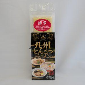 九州とんこつラーメン 博多          (2食入り)