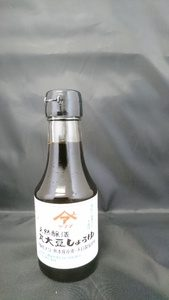 天然醸造 丸大豆醤油