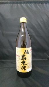純 玄米酢