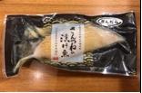 ギンダラ大阪味噌