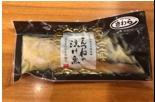 サワラ大阪味噌(韓国)
