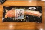 銀鮭大阪味噌