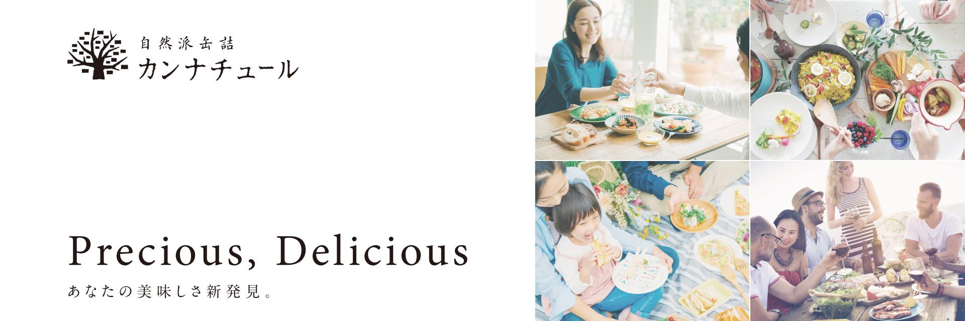 日本食革命を通じて、世界中の人々としあわせに。